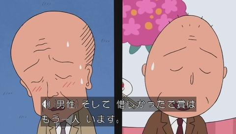 ちびまる子ちゃん 人気投票 不安な友蔵と中野さん