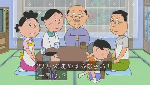 アニメ『サザエさん』ワカメが尊敬する人 フネ