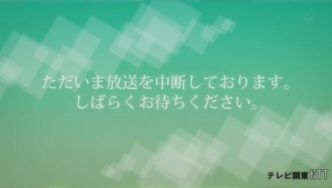 『いぬやしき』宮根死亡シーン