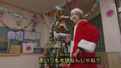 鮭のクリスマスツリー