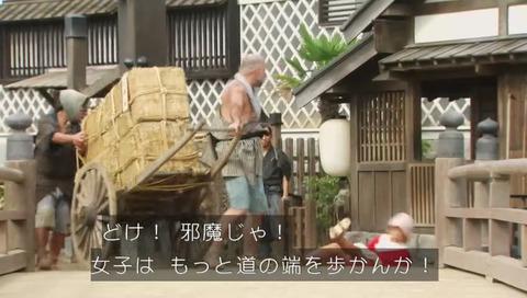 大河ドラマ「西郷どん」 女性差別