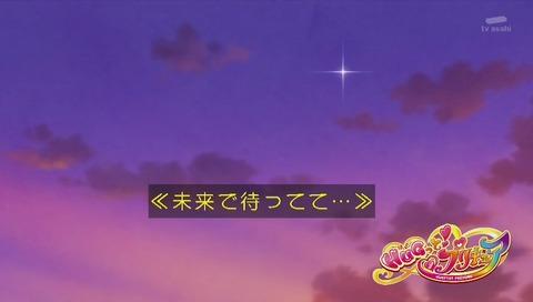 『HUGっと!プリキュア』最終回 画像