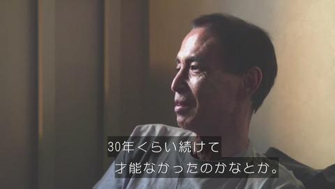 山田孝之の父 山田清孝さん 小説家志望だった