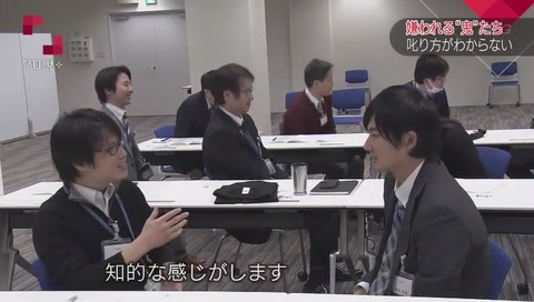 NHK クローズアップ現代 企業間でも「褒め方セミナー」など