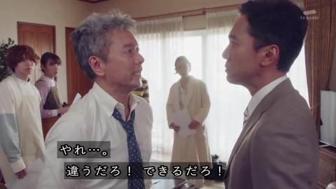 『家政夫のミタゾノ』4期1話 豊田真由子?