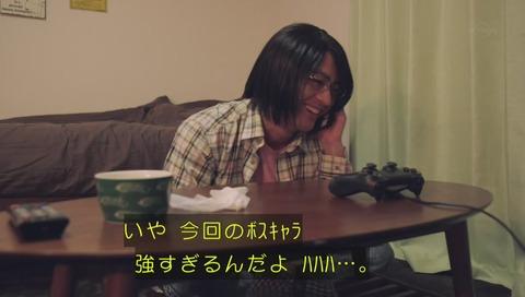 勇者ヨシヒコ 山田孝之 電車男