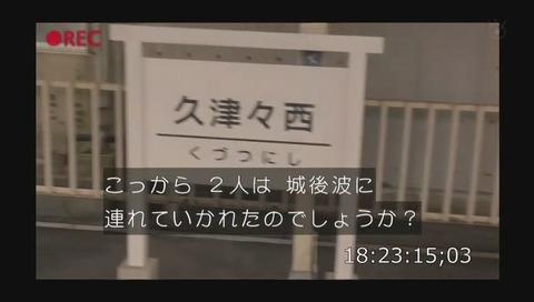 久津々西(くづつにし)駅 画像