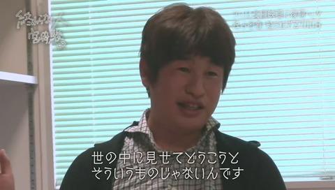 NHKスペシャル 宮崎駿 ドワンゴ川上に痛烈な態度
