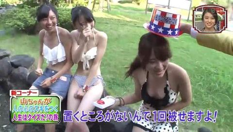 笑ってコラえて 水着女性