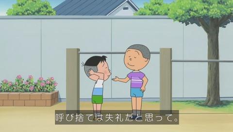 アニメ『サザエさん』堀川が尊敬する人