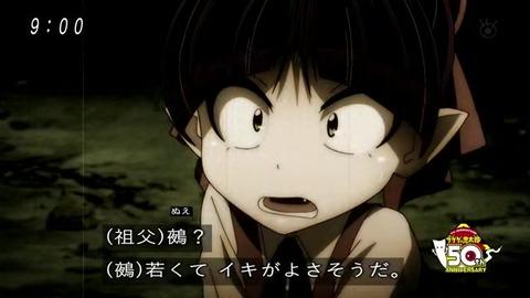 アニメ ゲゲゲの鬼太郎 50話 ロリ化ねこ娘