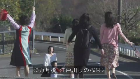 江戸川しのぶ 江戸ミルク 改め 江戸川乳業の社長
