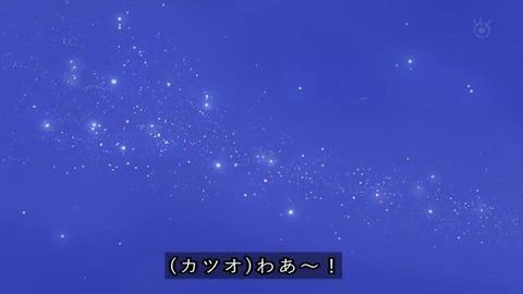 サザエさん 星空を見るレアBGM
