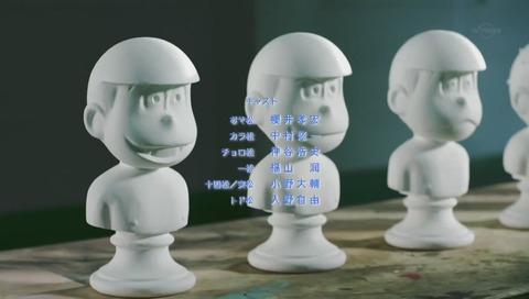 「おそ松さん」2期 最終回 画像