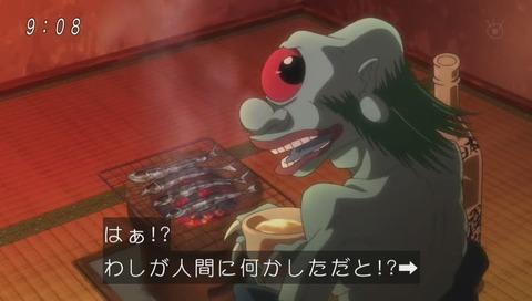 アニメ「ゲゲゲの鬼太郎」いそがし 画像