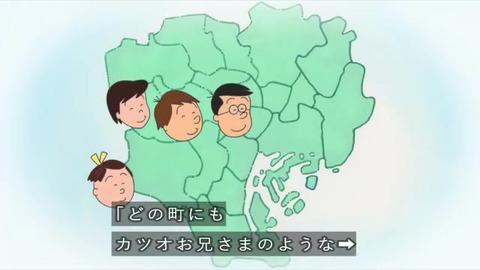 「23人のやさしい子が東京23区にいたらいい」