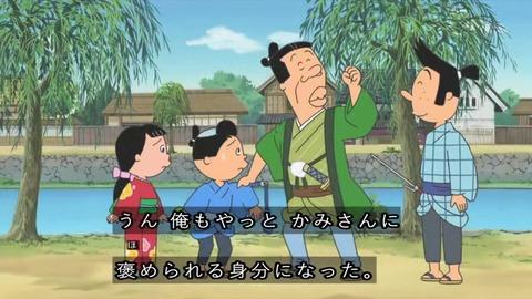 サザエさん50周年スペシャル 本編1話目「花のお江戸のサザエ大夫一座』穴子さんに誤認逮捕される