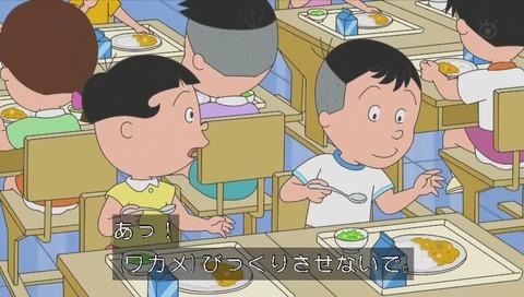 給食のカレーの味が健ちゃん食堂と同じだと気付く堀川