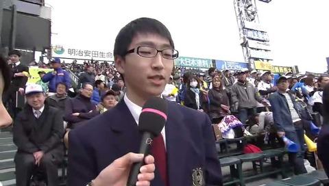 選抜高校野球 楽器忘れ部長さん