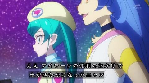 スター☆トゥインクルプリキュア 最終回 ララとユニ