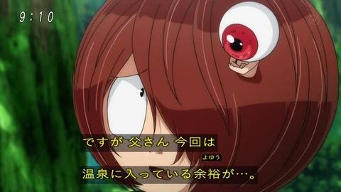 アニメ ゲゲゲの鬼太郎 50話 花子さん 温泉に