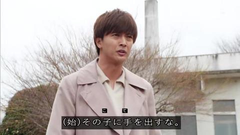 仮面ライダージオウ 29話 相川始「その子に手を出すな」