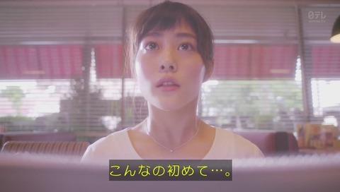 ドラマ『過保護のカホコ』ファミレス