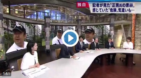 金正男氏暗殺の真実 動画