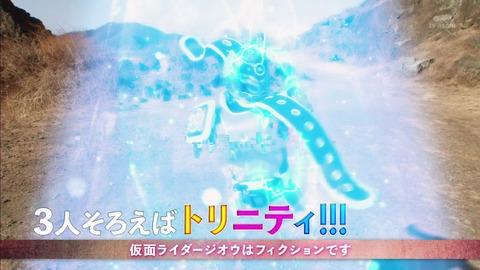 「仮面ライダージオウ」30話予告 トリニティフォーム