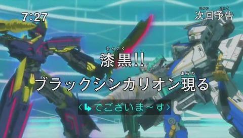 「新幹線変形ロボ シンカリオン」18話予告