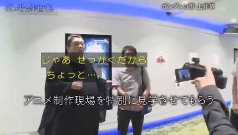 サンライズ アニメ制作スタジオ