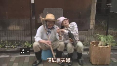 道に農夫婦