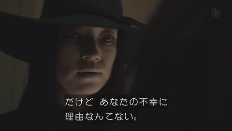 世にも奇妙な物語'20夏の特別編 『シミ』充血している復讐者