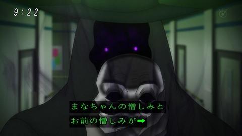 アニメ「ゲゲゲの鬼太郎」48話 まなを吸い込む名無し