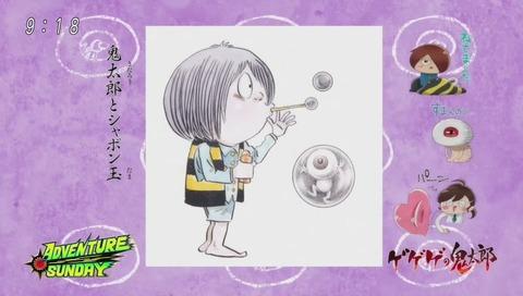 アニメ『ゲゲゲの鬼太郎』6期 アイキャッチ