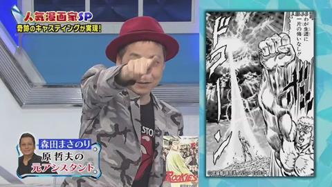 ナカイの窓 マンガ家SP  (207)