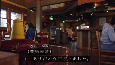 仮面ライダージオウ 29話 天音ちゃん