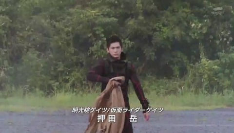 仮面ライダーゲイツ 役者 押田岳