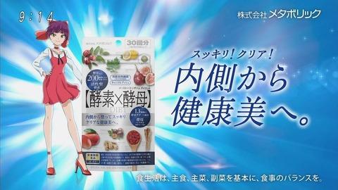 「ゲゲゲの鬼太郎」メタボリック「酵母×酵素」コラボCM動画 画像