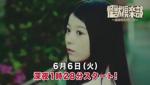 ドラマ『怪獣倶楽部』