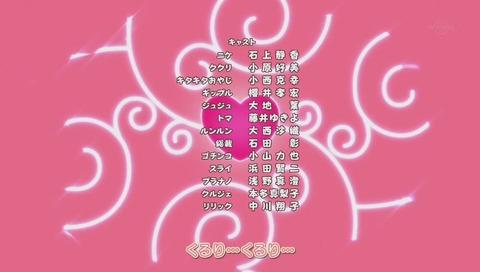 アニメ「魔法陣グルグル」ED「Magical Circle」