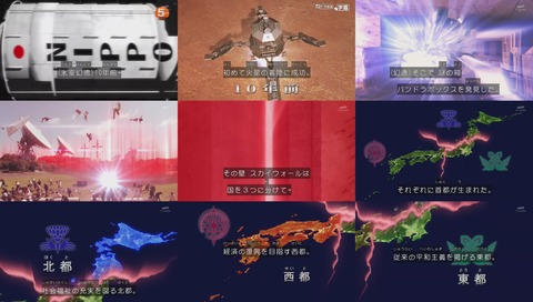 「仮面ライダービルド」第1話 画像