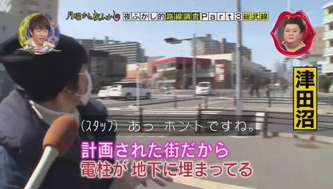 津田沼 電柱が無い