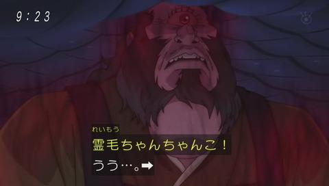 ゲゲゲの鬼太郎 アニメ 2話 画像