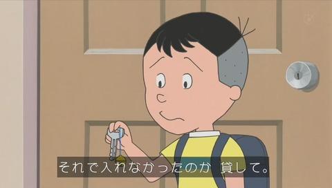 サザエさん 堀川くん 画像 (257)