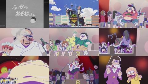 『おそ松さん』 1話 画像