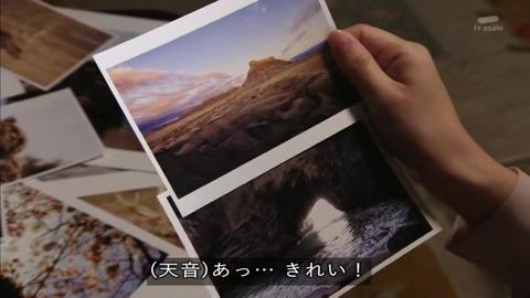 「仮面ライダージオウ」カリスと天音