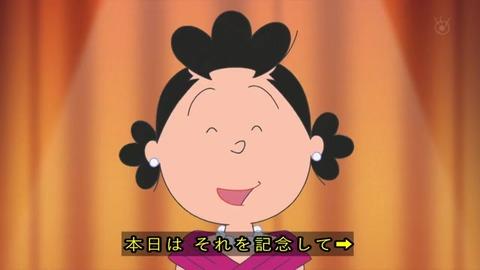 2019 サザエさんのアニメ50周年 1時間30分も