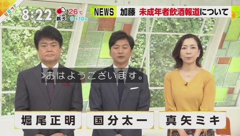 ビビット 加藤シゲアキ 謝罪 動画