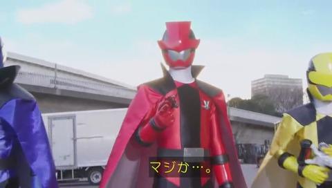 ルパンレンジャー vs パトレンジャー 1話